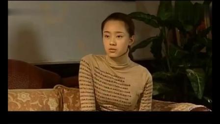 马大帅2:吴总的真诚对小翠没用,只好去找钢子,不料钢子还真听