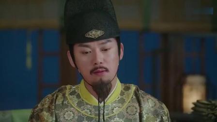 叶昭阵前有孕,看着玉瑾高兴的样,气的皇上想揍他却又找不到理由