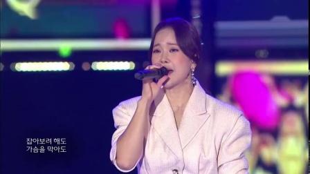 [cp]【KBS】今晚开放音乐会白智英《像中枪一样》Live视频,欧尼百听不厌的名曲呀~各位晚安啦