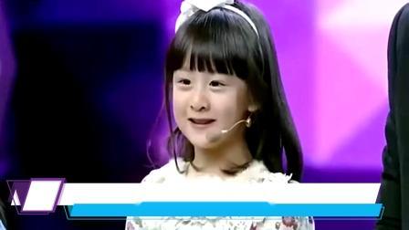 """王诗龄10岁生日照曝光,""""小胖妞""""大变样,越来越像妈妈"""