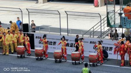 2019中国超级跑车锦标赛上海站开幕式