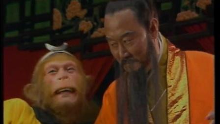 西游记09(86首播版)