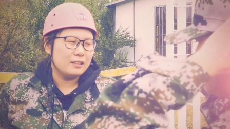 江苏京沪徐宿管理处员工拓展培训记录片