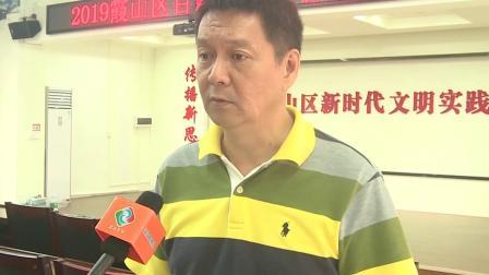 聆听广州湾近代史   接爱国主义教育