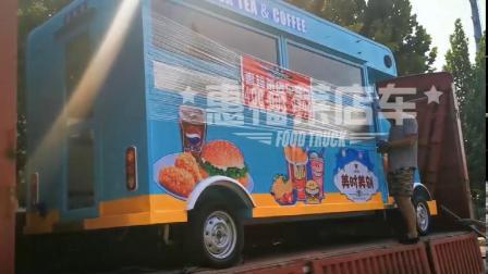 惠福莱餐车供应流动四轮电动小吃车价格
