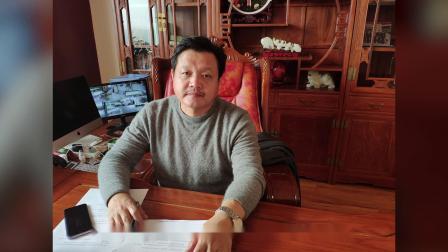 20191014民融登伊莱特置业项目(300万元)续签