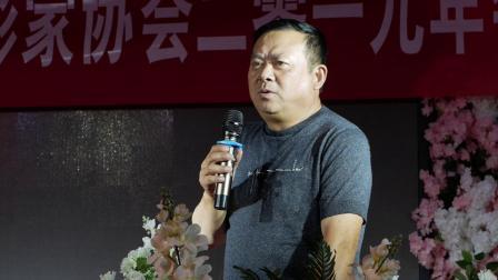 饶河县2019年会