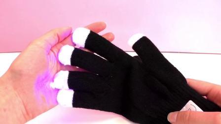 儿童 带  LED 灯光 炫酷 七彩 变色 闪灯 秋冬 保暖 手套 玩具组 套装 开箱 展示