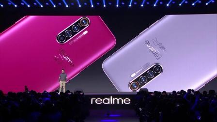 就是敢越级!60秒看完realme X2 Pro发布会