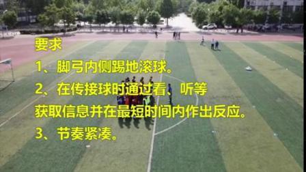 足球进攻战术-利用场地空间使失衡-高中体育优质课(2019)