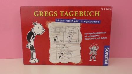 Gregs 小屁孩日记 DIY 科学实验套装 整蛊搞笑 自制 恐怖沙拉 鼻涕虫巧克力