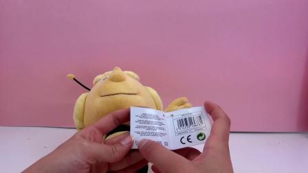 德国 maja 玛雅 小蜜蜂 故事 套装 软 萌 玩偶 套装 超级 可爱 炫酷 开箱 展示
