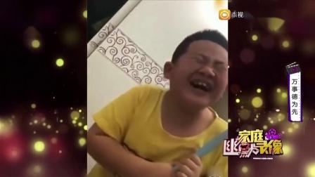 小伙吐槽街头情侣秀恩爱,没留神一头撞在电线杆上,看完笑喷了
