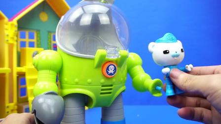 海底小纵队 呱唧去抓鱼 玩具 海底探险队
