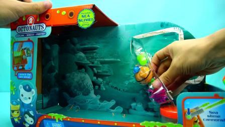 海底小纵队 呱唧的救援探险车 迪士尼 玩具 海底探险队
