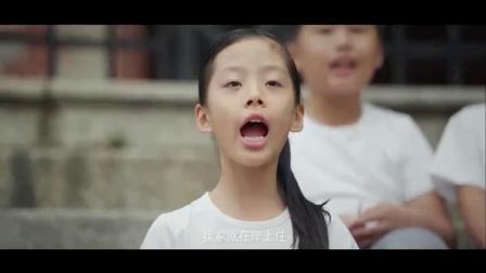 我是中国人 公益广告
