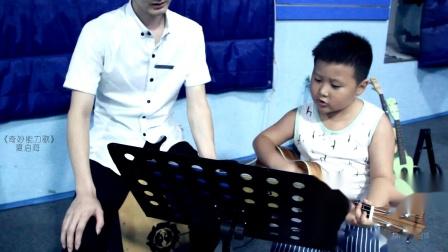 7岁小朋友尤克里里弹唱《奇妙能力歌》-时光双语吉他教室