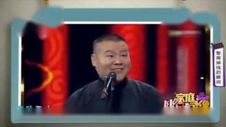 岳云鹏上台演出结果被观众搞得说不出话这届粉丝真难带啊