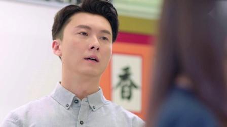 TVB【解決師】第2集預告 日教學生,夜救學生!