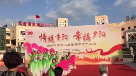 20191015金尚舞蹈队重阳表演《祖国之恋》