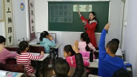 哈尔滨三恩书画培训学校教学视频1