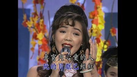A11车站华尔兹幕后代唱歌手林美惠
