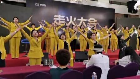 杨涛鸣老师弟子魅力雅修会创始人郭晶的团队