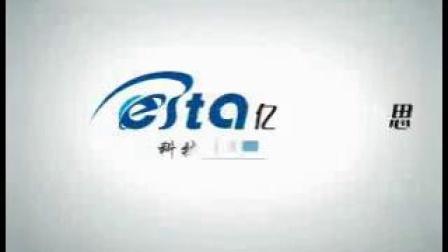 【经典广告】2008年cctv7广告11