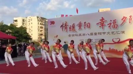 20191015金尚健身球队表演《幸福中国一起走》