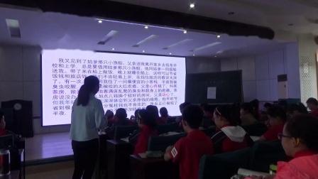统编版五年级上册19《父爱之舟》_邹平高新小学 房玉会