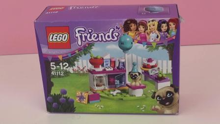 Lego Friends 乐高 积木  可爱 小狗 美味 奶油 蛋糕 生日 派对 庆祝 组装 展示