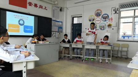 郑州市管城回族区外国语学校-辩论赛视频