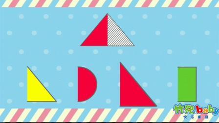 【图形拼拼看】幼儿早教益智 _ 形状、色彩等数学认知早教启蒙 _ 竹兜早教动画 智慧岛