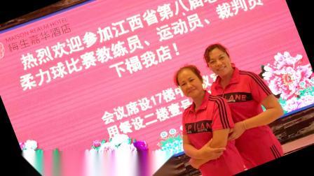 第八届省柔力球赛 《祖国万岁》集体规定套路—明珠柔力球队
