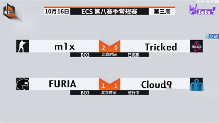 FURIA vs C9 ECS S8 第三周 BO3 第三场 10.15