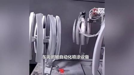 广东莞汽车配件自动喷漆设备 厂家直销现货供应行李架自动喷漆机 后视镜自动喷漆线