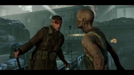 《僵尸部队4》发售日宣传片
