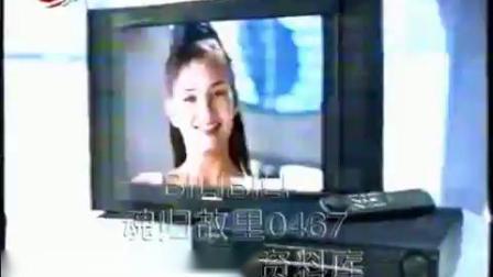 中国电视 四川卫视广告19940611探探直播间节目开始