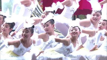 《和谐阳光》双双舞蹈艺术培训学校