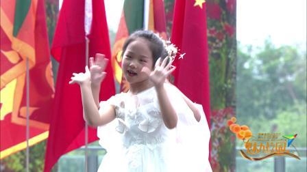 《大海的尽头》长江音乐学校回声童声合唱团