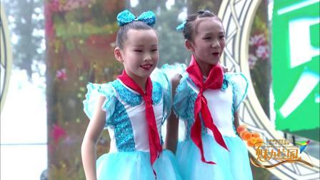 《扣扣子》心砚舞蹈艺术培训中心