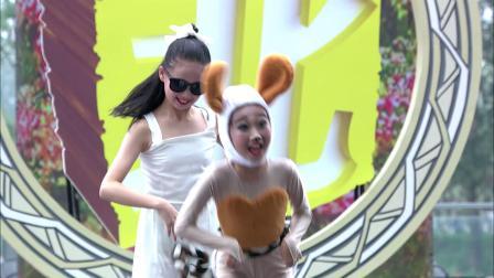 《你是我的眼睛》浙江金华市毛毳舞蹈艺术中心