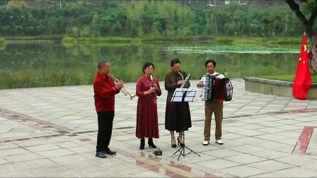 我和我的祖国合江县老年大学柔力球班庆祝新中国成立70周年华诞主题班会