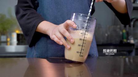 奶茶教程:芋泥芋圆烤奶的制作,暖暖的热饮更适合冬天哦!