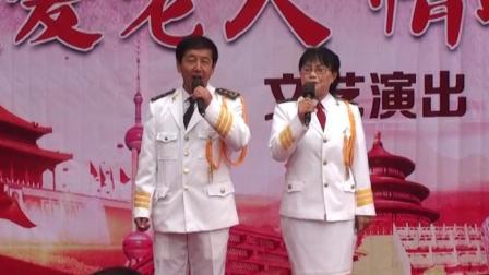 沃土佳艺术团首场演出系列节目之四