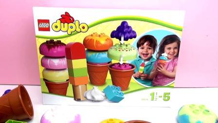 Lego 乐高 Duplo 多宝 神奇 炫酷 美味 夏日 奶油 水果 冰激凌 甜点 圣代 套装 开箱