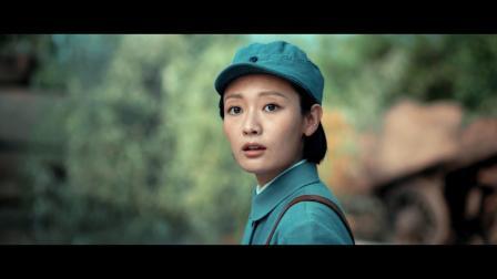 终极版预告片《黄花塘往事》11月8日即将上映