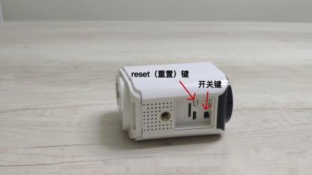 极联低功耗摄像头配置视频
