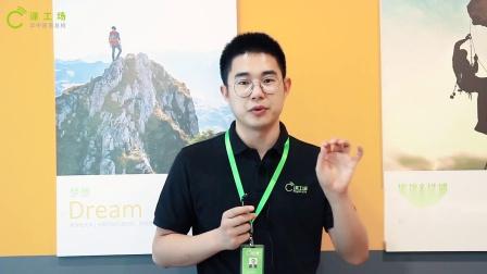 武汉课工场北美大数据培训课程:什么是Hadoop(下)