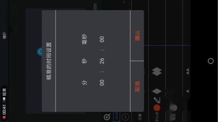 GiF豆豆图片走帧(156)妮子老师